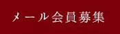 mailmen_banner