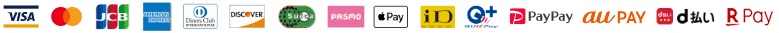 各種支払い方法 クレジットカード・交通系・電子マネー・QRコード決済・PayPay